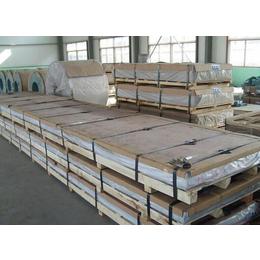 国标耐高温4032铝板 4043铝合金板 铝硅合金板厂家