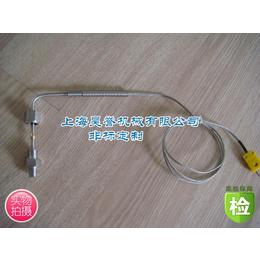 供应铠装K型热电偶温度传感器