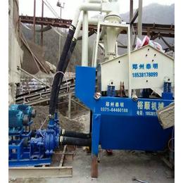 洗沙机细沙回收设备-裕顺机械-钦州市细沙回收设备缩略图