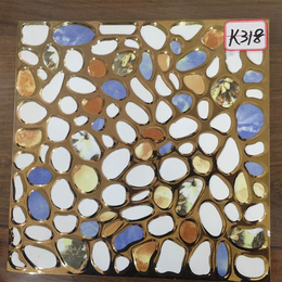 K318鹅卵石小号琥珀釉K金砖