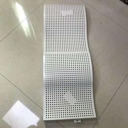 大使馆吊顶铝单板  白色弧形铝单板 氟碳铝单板