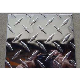 国标5A03指针形花纹铝板 5A02菱形花纹铝板 防滑铝板