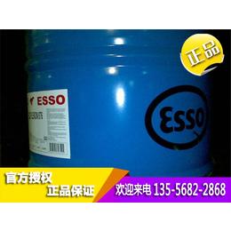安顺市埃索润滑油,埃索抗磨液压油,埃索润滑油经销商