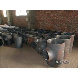怀化Q235钢制对焊三通厂家