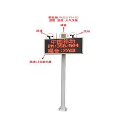 建筑工地扬尘监测系统找哪家- 安徽聚正科技公司(图)