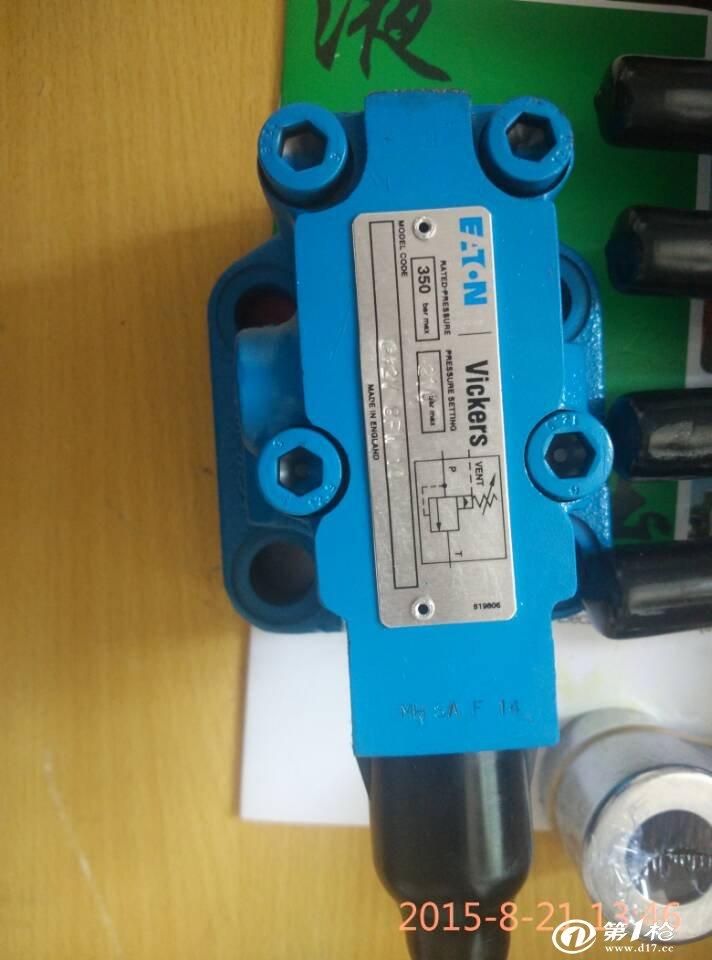威格士减压阀xg-10-3f-30图片
