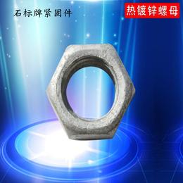 云南热镀锌螺母厂 热镀锌螺母的锌层厚度及使用年限介绍