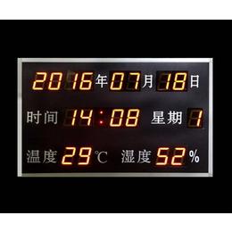 电子时钟万年历生产厂家-电子时钟万年历-北京大荣亚太公司