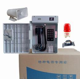厂家供应HAT86抗恶劣环境电话机IP65工业电话