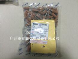 供应日本FSK研磨产品磨头MO-380  MO-403