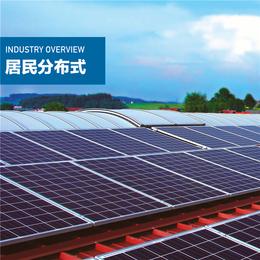 并网离网发电系统家庭太阳能电站电池板组件光伏发电补贴政策