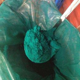 厂家直销上海酞青绿 B系颜料 耐晒绿 塑料着色剂 现货供应