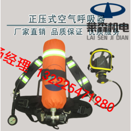 船舶用正压式空气呼吸器价格6.8碳纤维复合材料