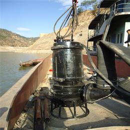 大型船用潛水抽沙泵 渣漿泵
