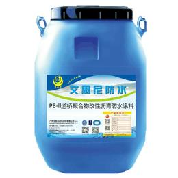 艾思尼供应PB-II聚合物改性沥青防水涂料低价处理