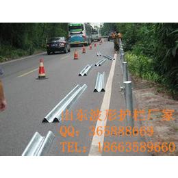 波形护栏板生产厂家实体公路波形梁护栏板及配件