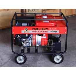 300A双缸汽油发电电焊机价格