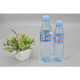 ****密码瓶装硅素水天然弱碱性口感甘甜量大可订制支持批发