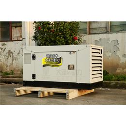 静音10千瓦柴油发电机组厂家