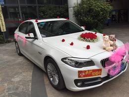 广州番禺婚庆宝马婚车出租费用番禺婚车租赁网番禺结婚租宝马价格