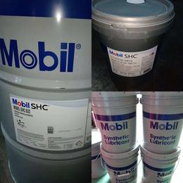 SHC 628美孚合成齿轮油-齿轮油-