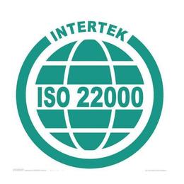 临智略企业管理-即食海参ISO22000认证