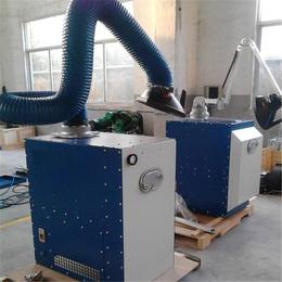 电焊作业烟气移动式净化装置详细介绍