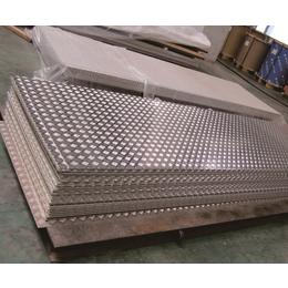 耐磨5052五条筋花纹铝板 5A05菱形花纹铝板 防滑铝板