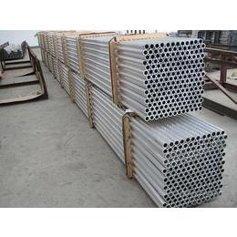 国标5A05船用铝管 5052铝合金管 船用铝方管 大铝管