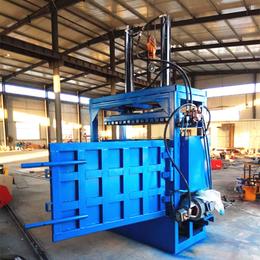 河南废塑料打包机价格40吨双缸废纸打包机