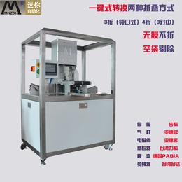 面膜机多少钱 三折四折成品输出 面膜包装折叠制造商
