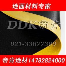 北京电厂防静电橡胶地板品牌厂家广州河北pvc耐磨橡胶地板厂家