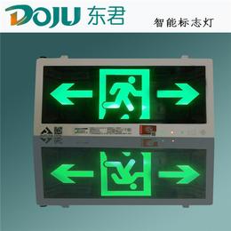 商用消防应急灯、太原鑫昇华灯具、太原消防应急灯