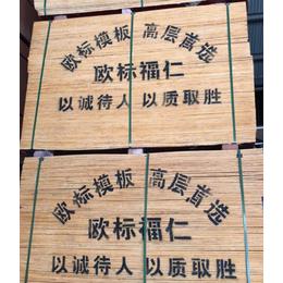 花旗松建筑模板、恒顺达木业、花旗松建筑模板价格