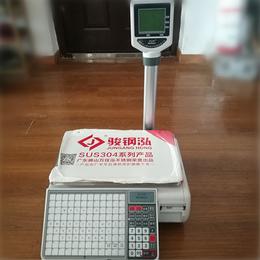 水果店条码秤-称重计价打印标签电子秤
