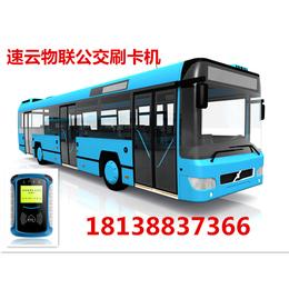 公交车传统收费设备<em>IC</em><em>卡</em>识别<em>读写</em>器 公交<em>卡</em>充值管理系统
