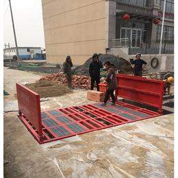 武汉工地自动洗轮机出售 可包邮包安装缩略图