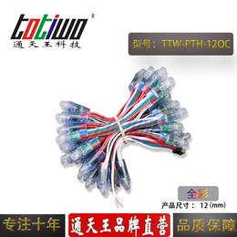 5V12MM全彩外露广告LED灯串灯穿孔字铁皮字发光彩色