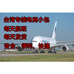 深圳到泰国跨境电商物流