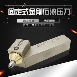 针对热处理的淬火钢加工成光滑如镜用 钻石滚光刀金刚石滚压刀
