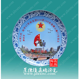 供应庆典瓷盘 单位周年礼品瓷盘 景德镇陶瓷厂家
