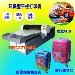 供应A0幅面8色溶剂数码旅行箱硅胶打印机爱普生5代喷头打印机