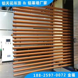 铝方通厂家供应金色铝方通 金色铝方管幕墙