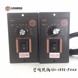 成钢AUS调速器STS单相变频调速器ASS调速器