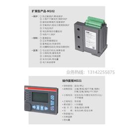 ABB马达控制M101P电流5.0到12.5操作面板MD2