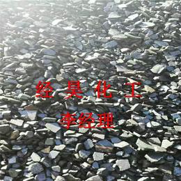 出售 沥青片状 用于防水材料