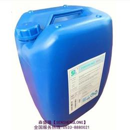 东营反渗透阻垢剂稀释10倍阻垢高效