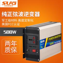 500W高频离网纯正弦波车载逆变器 家用电源转换器缩略图