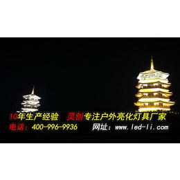 古建筑夜景亮化效果图-灵创照明缩略图