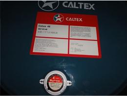徐州Caltex Cleartex F经销